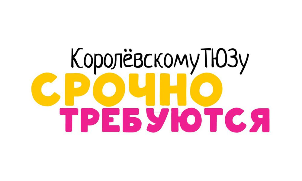 vacancy1000x600